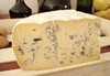 Vercors blue cheese